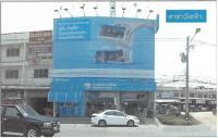 อาคารพาณิชย์หลุดจำนอง ธ.ธนาคารกรุงไทย ตาก กิ่งวังเจ้า เชียงทอง