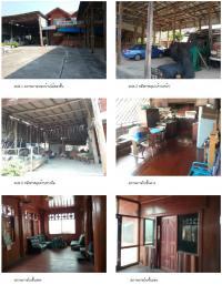 ที่ดินพร้อมสิ่งปลูกสร้างหลุดจำนอง ธ.ธนาคารกรุงไทย ตาก แม่ระมาด แม่ระมาด